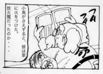 四コマ劇場004 04コマ