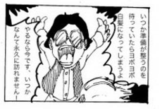 四コマ漫画劇場002 02コマ
