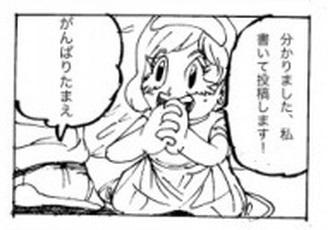 四コマ漫画劇場002 03コマ