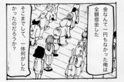 専門学校四コマ漫画002