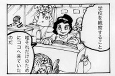 専門学校四コマ漫画003