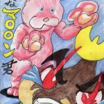栗のマロロン上京する 2ページ漫表紙