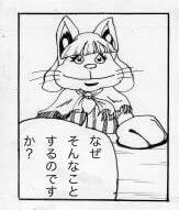 猫おばさんの画像