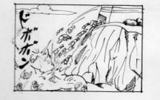 四コマ漫画劇場vol.4 地震の四コマ目