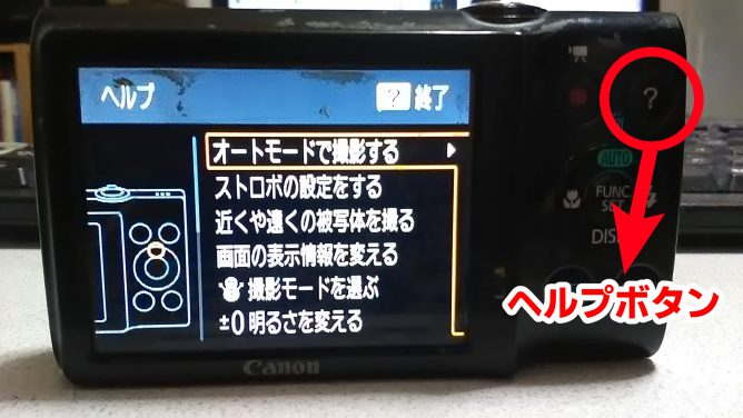 powershot a2400is,本体,デジカメ