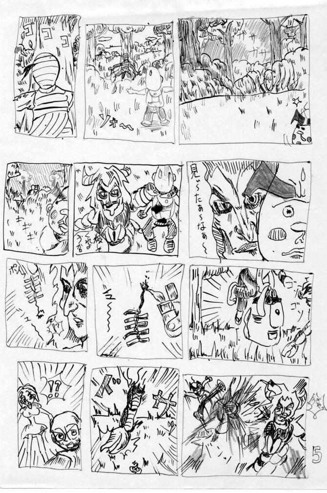 変身ドクロイダー,4話