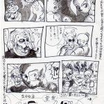 変身ドクロイダー,5話