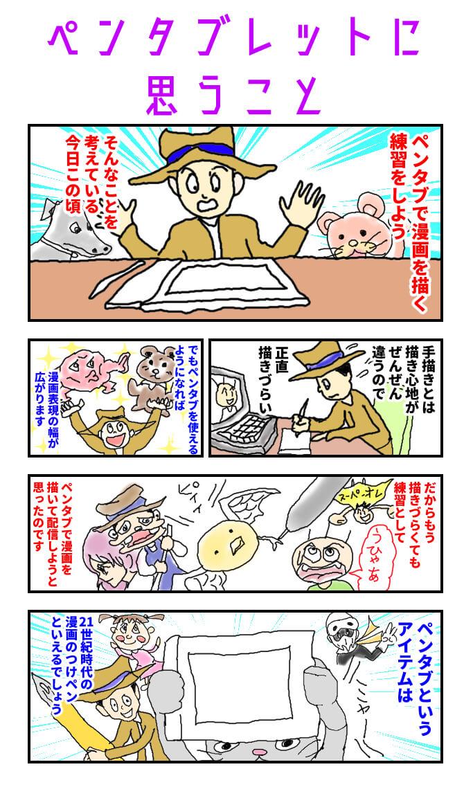 漫画,エッセイ