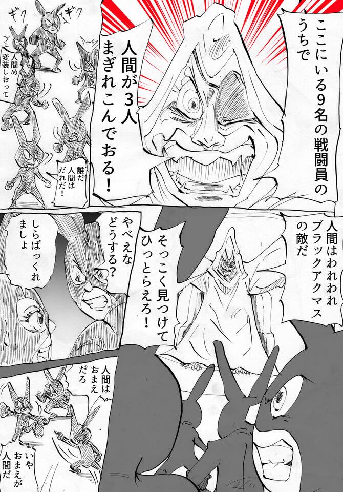 漫画,sf