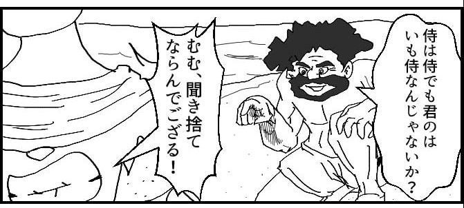 スイカ割り,4コマ漫画