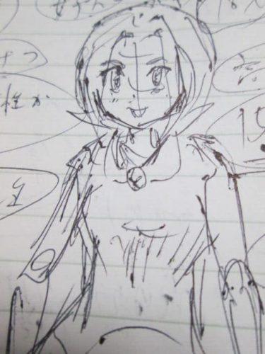 風鈴,漫画