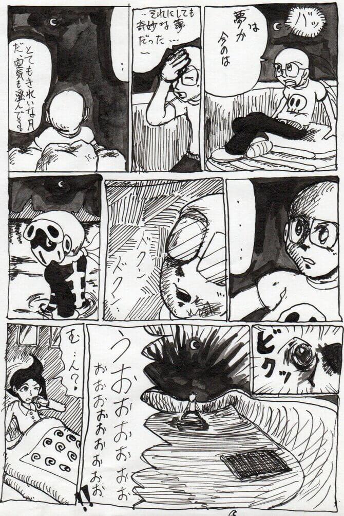 変身!ドクロイダー,13話