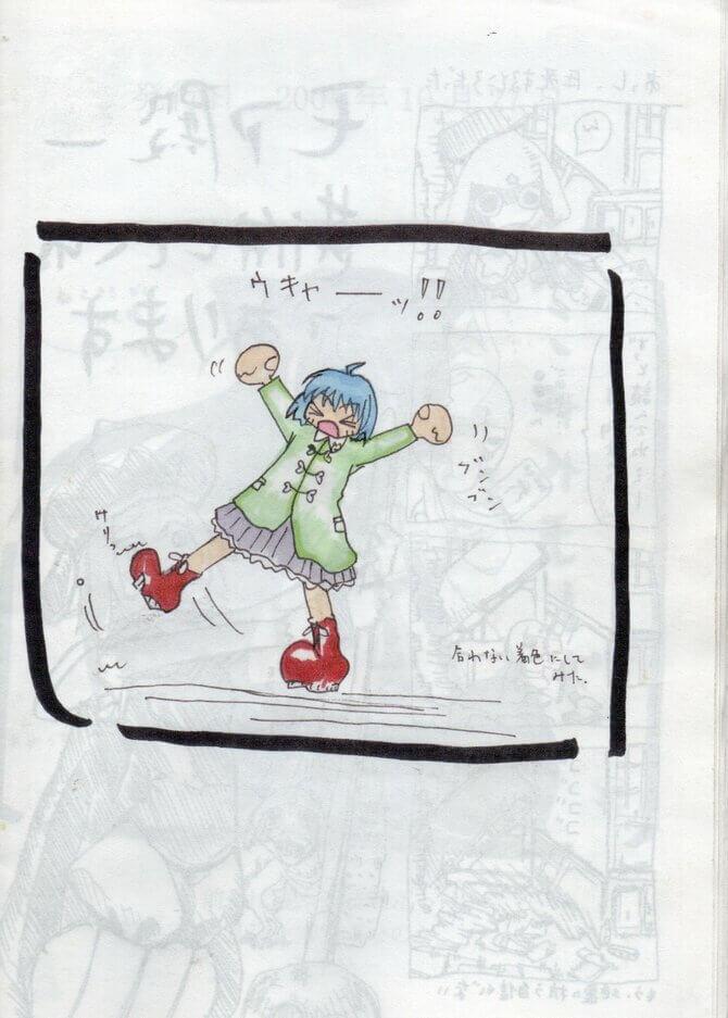 週刊少年ジャスト,13号,裏表紙