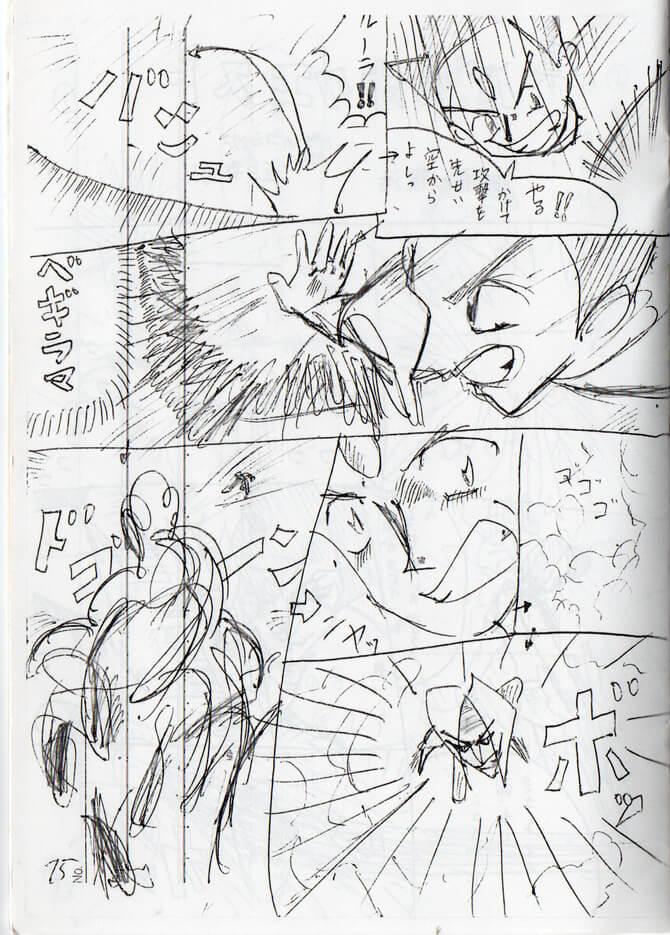 真バカオクエスト,3話