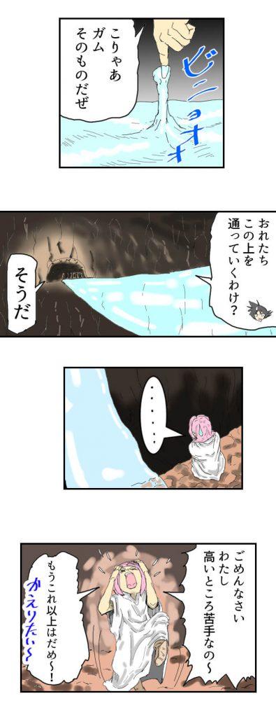 変身ドクロイド,月世界大戦争編,27話