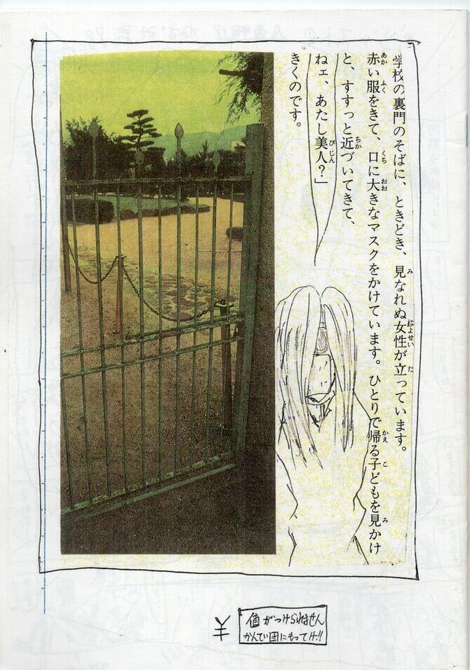 週刊少年ジャスト,3号
