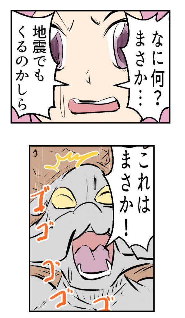 変身ドクロイド,月世界大戦争編,30話