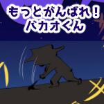 夜,畑,漫画