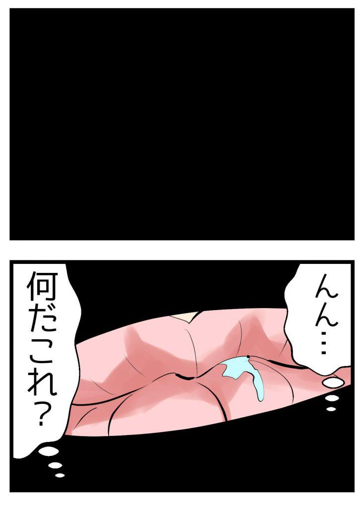 バレンタインデー,漫画,チョコ