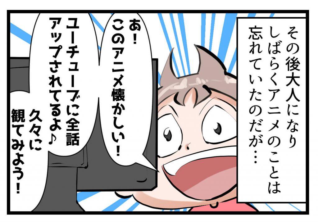 ゲンジ通信あげだま,アニメ