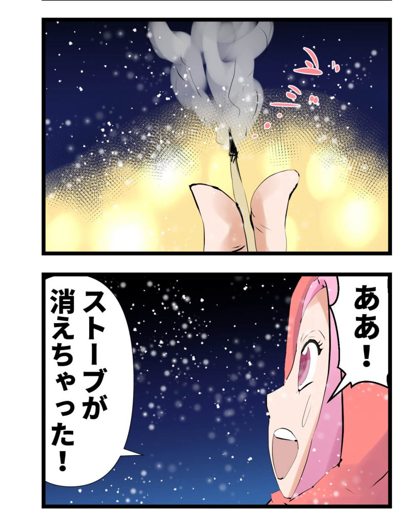 マッチ売りの少女,漫画,7話