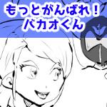 昭和,特撮ヒーロー,漫画