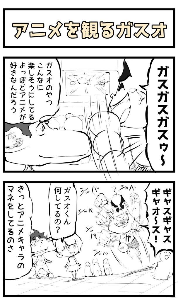 アニメ,4コマ漫画