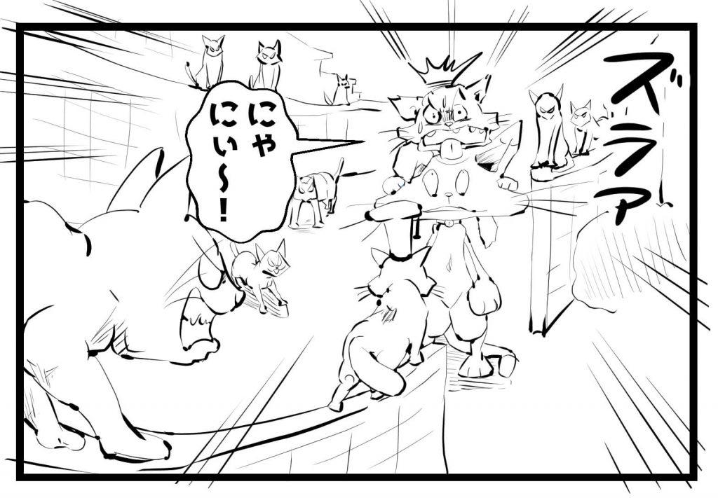 ツイッター,漫画,猫,チッティ