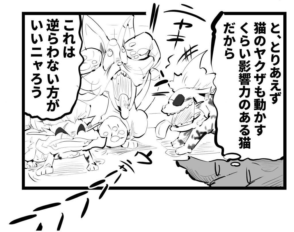猫,漫画,ツイッター,チッティ