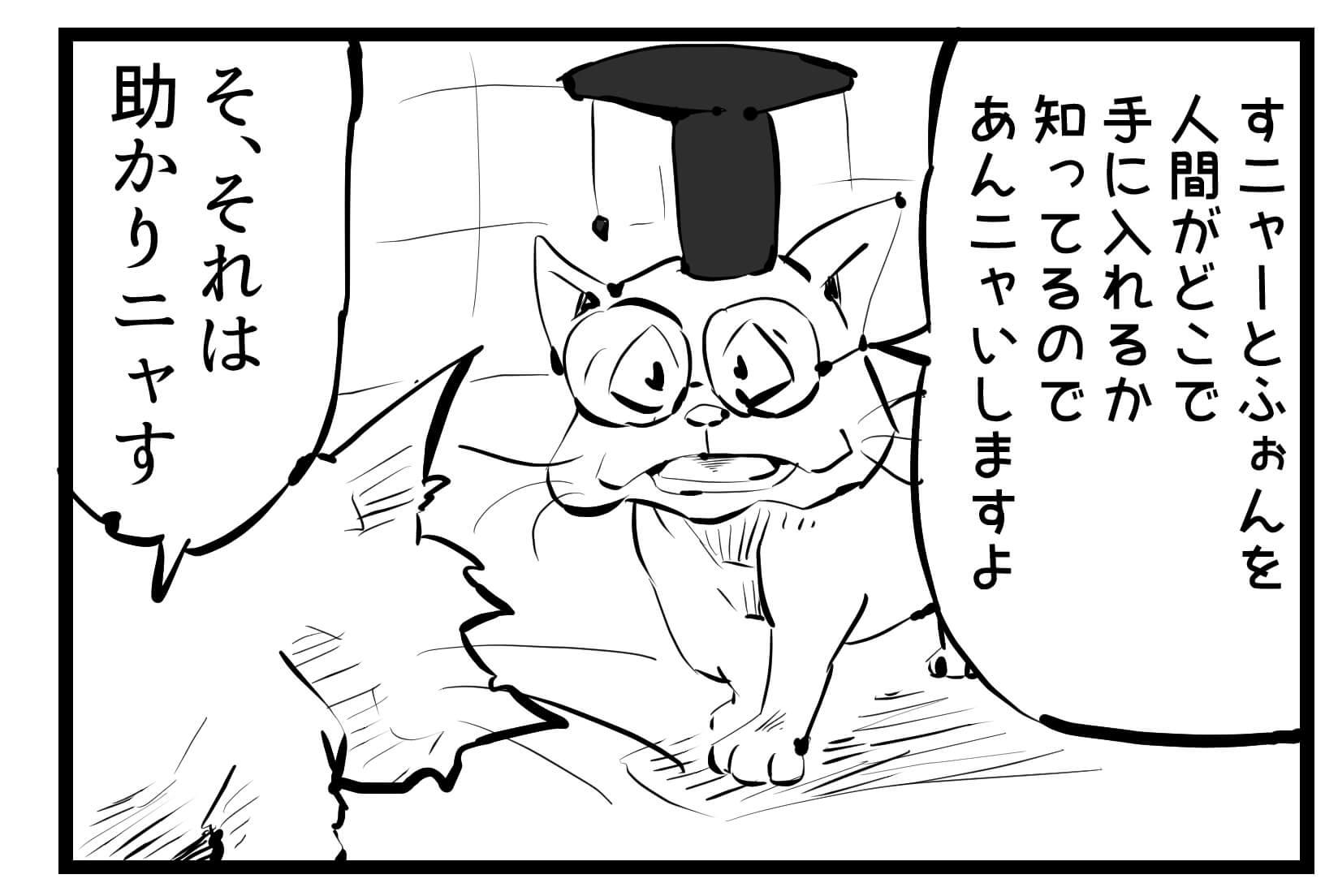 猫,漫画,ツイッター,1コマ漫画連載