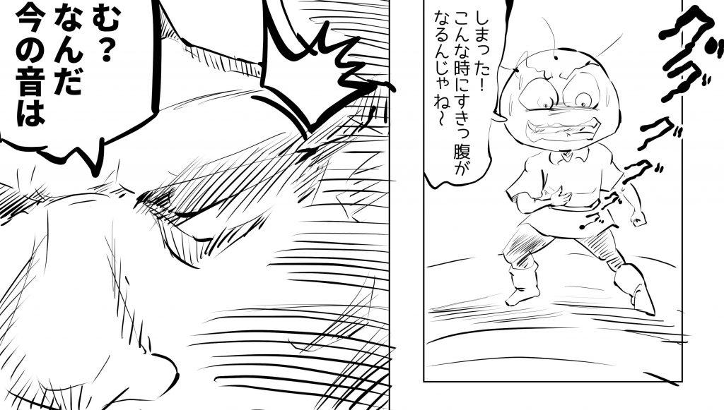 ジャックと豆の木,ブログ漫画