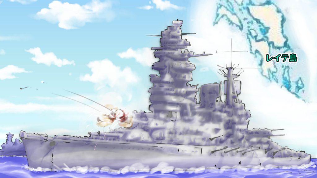 レイテ沖海戦のイラスト