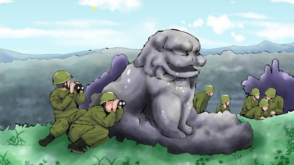 沖縄戦のイラスト
